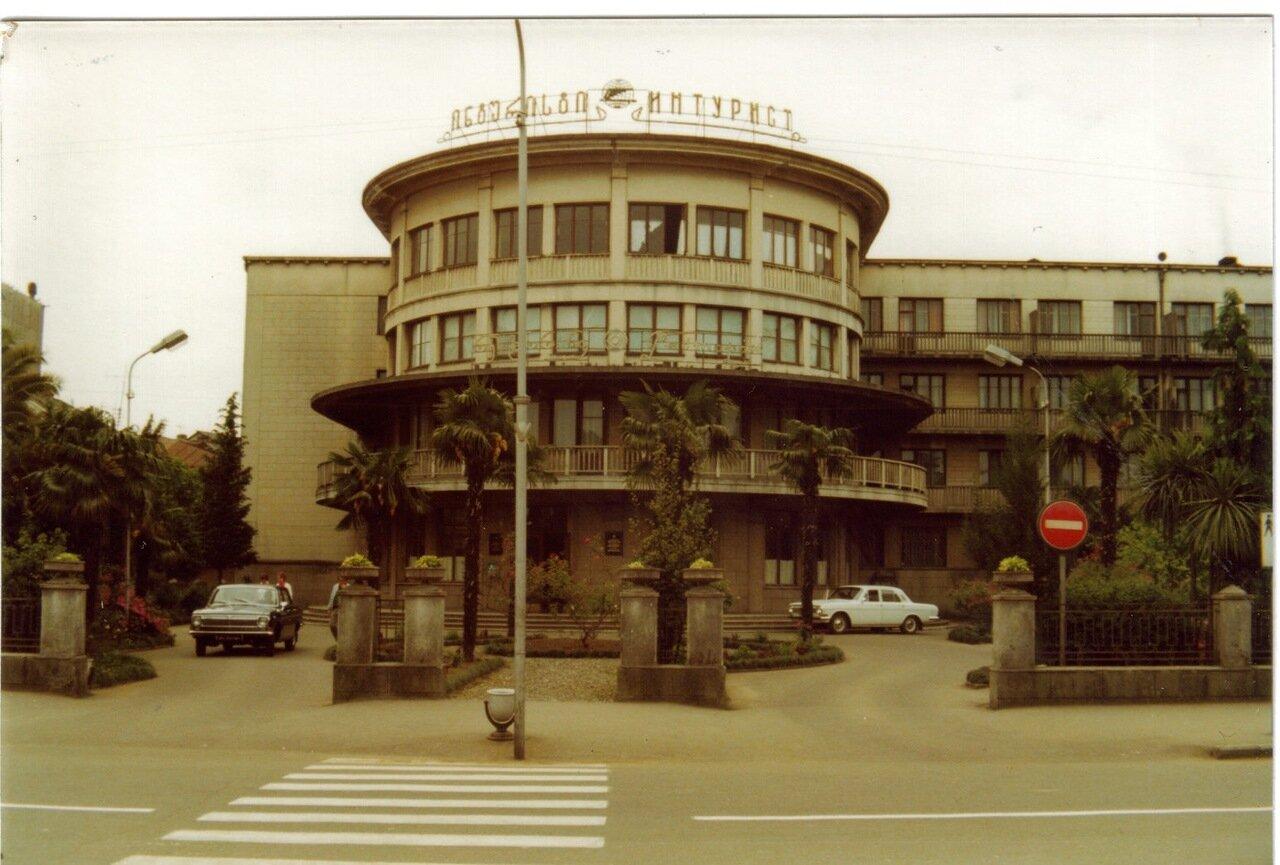 Гостиница «Интурист» в Батуми