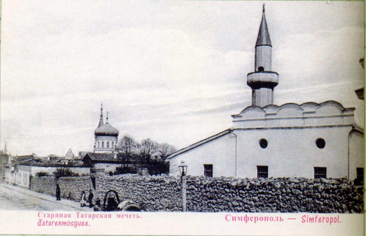 Татарская мечеть