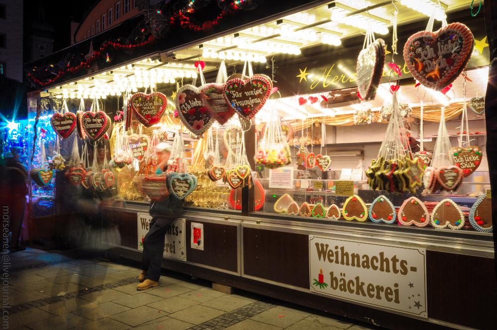 Weihnachtsmarkt-(32).jpg