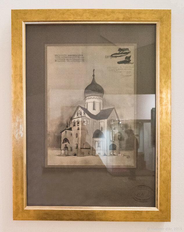 Церковь Святого Николая при гостинице для паломников в Бари. 1912 г.