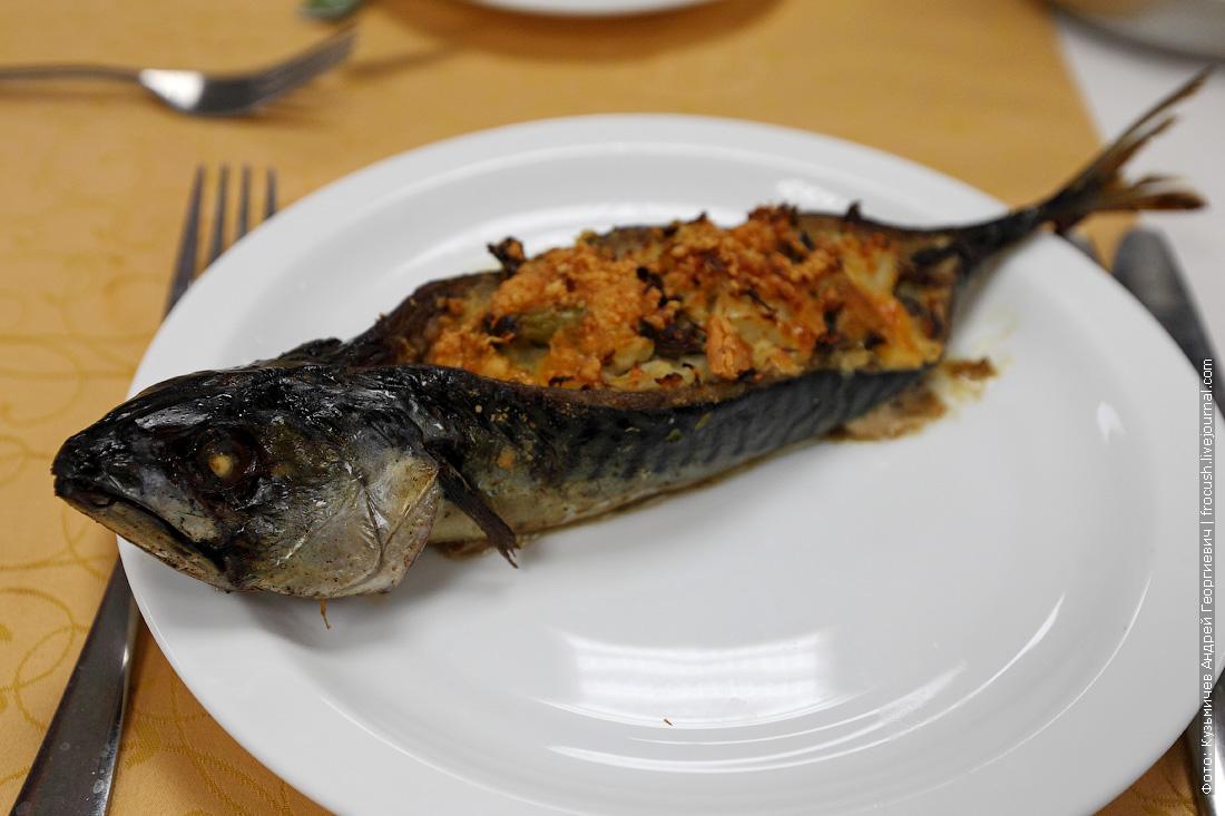 Скумбрия «Сливочная неженка» (рыба с овощами, самостоятельное блюдо)