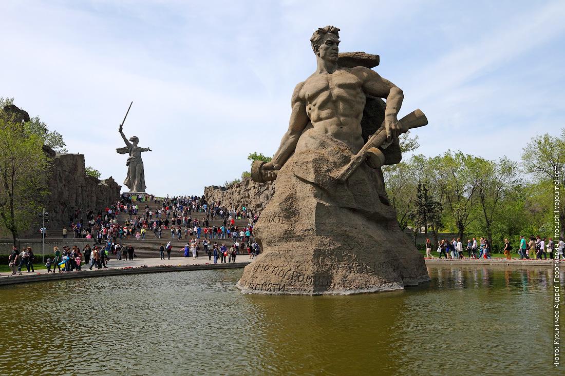 Мамаев курган Волгоград Площадь Стоявших насмерть со скульптурой «Стоять насмерть!»