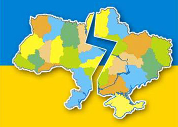 Украина в осаде запада