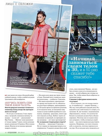 http://img-fotki.yandex.ru/get/9763/14186792.34/0_d9387_72586ca6_orig.jpg