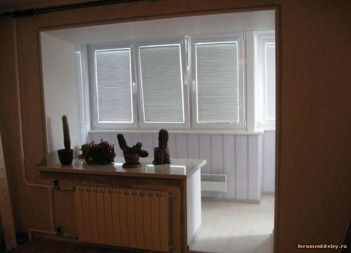 Как правильно объединить комнату с лоджией или балконом. пра.