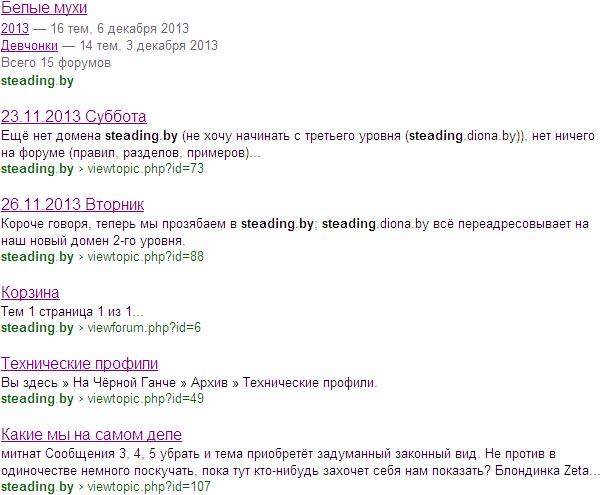 http://img-fotki.yandex.ru/get/9763/18026814.6e/0_85dee_a70c37dd_XL.png