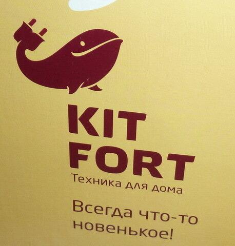 Мультиварка KITFORT KT-203-2_03.JPG