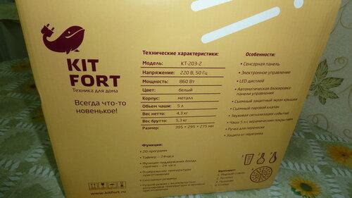 Мультиварка KITFORT KT-203-2_04.JPG