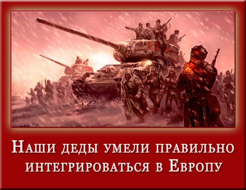 http://img-fotki.yandex.ru/get/9763/214811477.1/0_142e4f_dff4dfa8_XL.jpg height=515