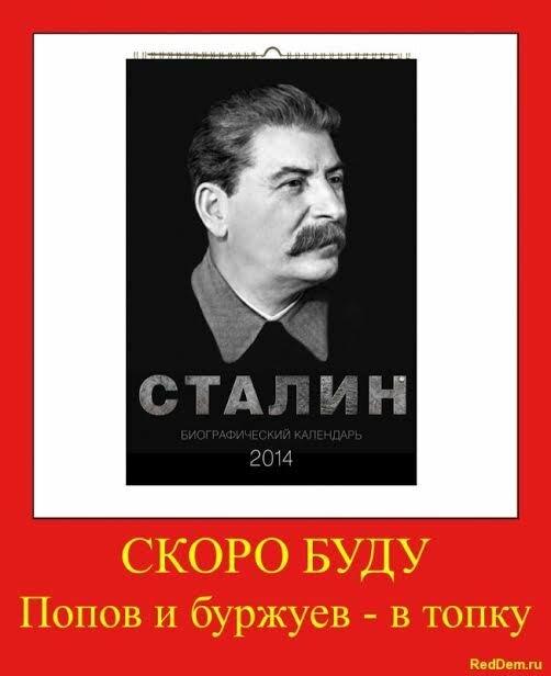 http://img-fotki.yandex.ru/get/9763/214811477.2/0_14420d_86915634_XL.jpg height=510