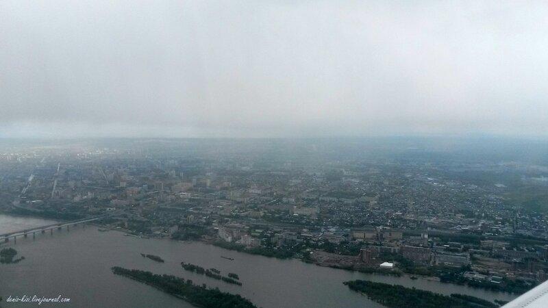Новосибирск, вид сверху 3