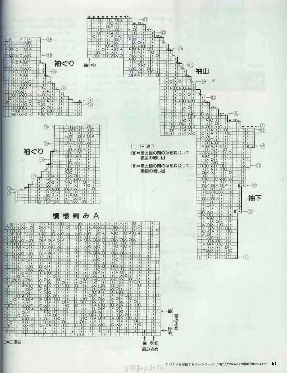 Вязание по японским схемам спицами на русском языке схемы