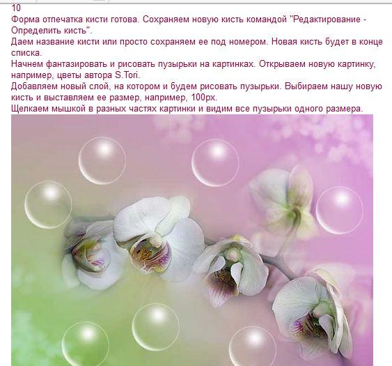 https://img-fotki.yandex.ru/get/9763/231007242.16/0_11462e_d518ec6e_orig