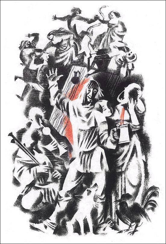 Ника Гольц, Германская народная поэзия