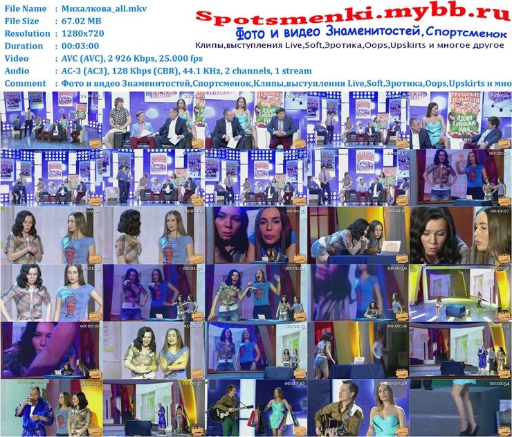 http://img-fotki.yandex.ru/get/9763/247322501.17/0_16381f_55d90cda_orig.jpg