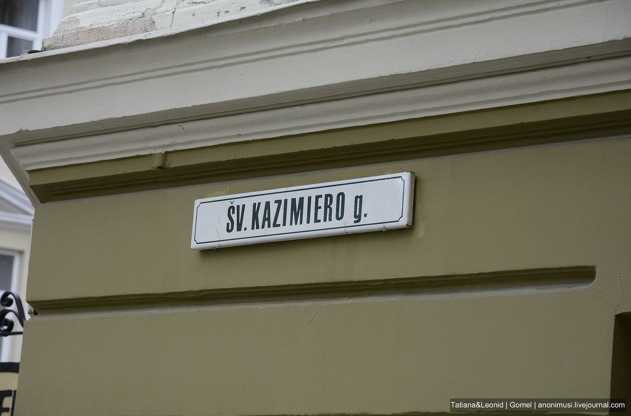 Вильнюс городские мелочи