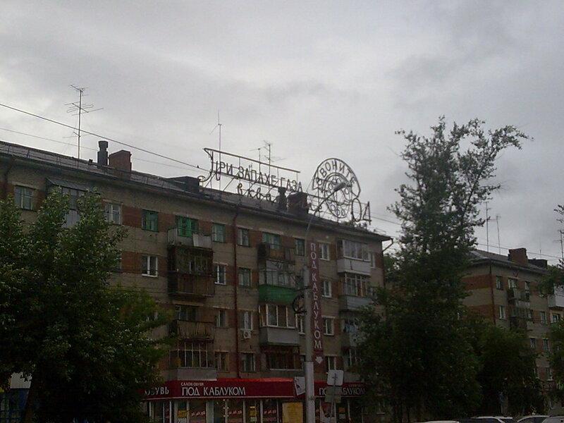 http://img-fotki.yandex.ru/get/9763/29366352.2/0_a0beb_fd5fc1d3_XL.jpg