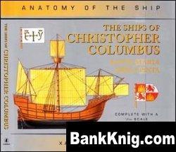 Книга Anatomy of the Ship - The Ships of Christopher Columbus