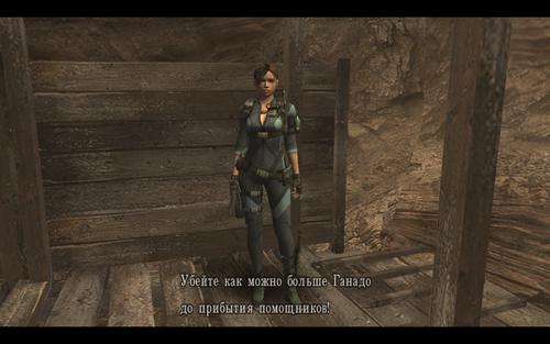 Jill Valentine in the Ada Wong_ Mercenaries 0_130652_dacb9240_L