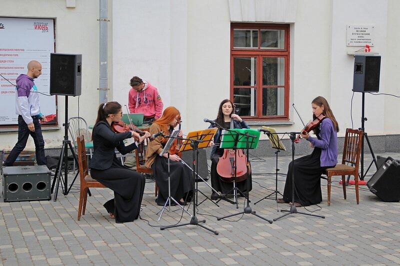 Вятский Арбат: выступает струнный квартет