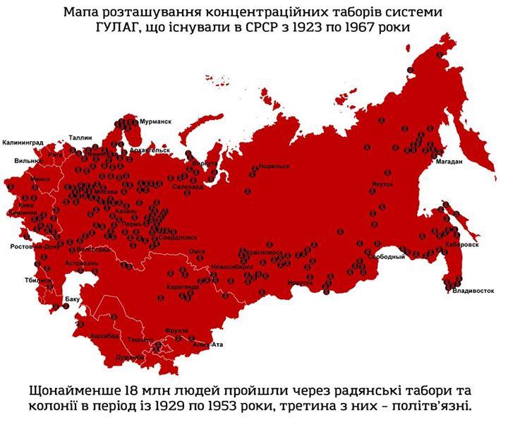 Вопрос освобождения пленных будет ключевым на гуманитарной подгруппе в Минске 13 января, - Ирина Геращенко - Цензор.НЕТ 3013