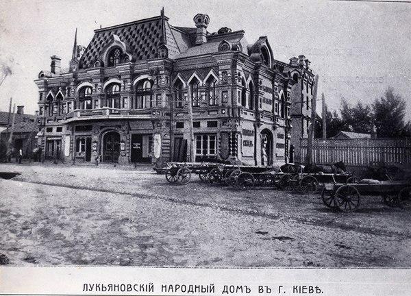 Лукьяновский народный дом