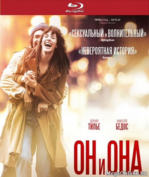 Он и Она / Mr & Mme Adelman (2017/BDRip/HDRip)