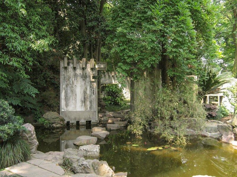 Арка, Люхэта, Ханчжоу