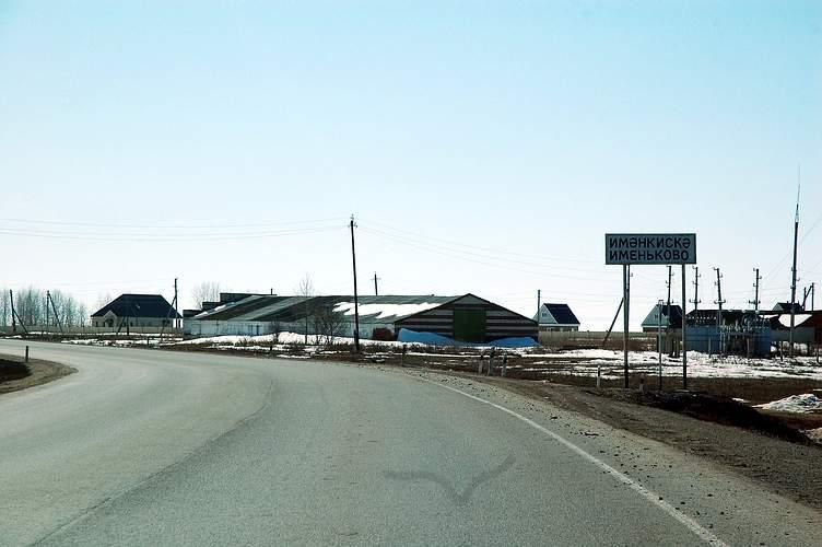 Оренбургский тракт, трасса Р239