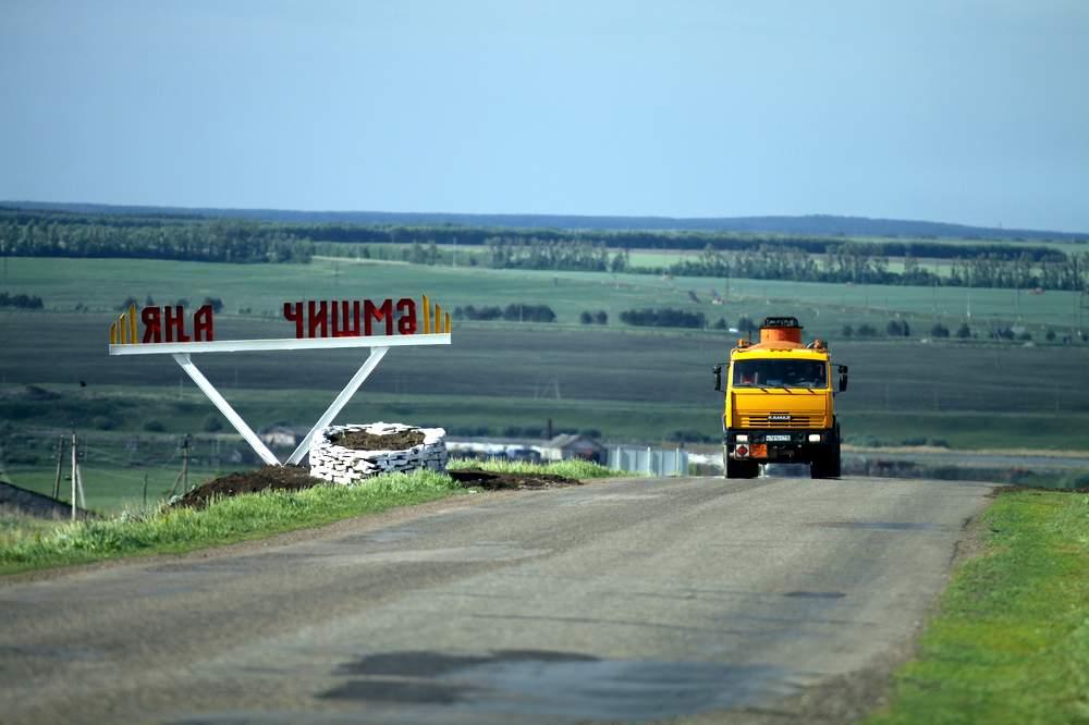 Новошешминский район РТ