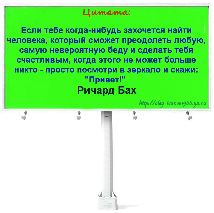 Цитата - 217
