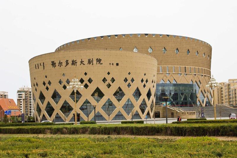 здание в городе Ордос, Внутренняя Монголия, Китай