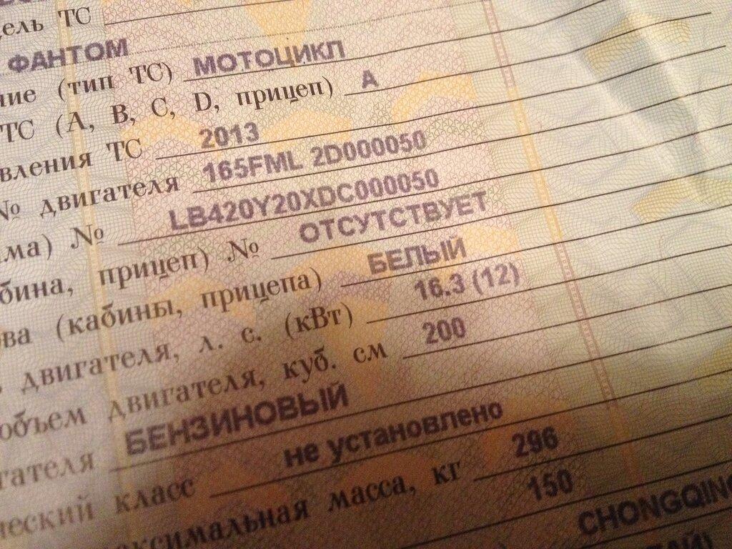 http://img-fotki.yandex.ru/get/9763/91330335.1/0_e5d09_bbfaf23a_-2-XXL.jpg