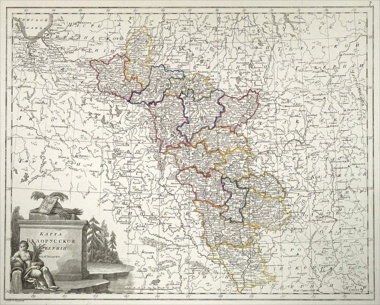 1800. Карта Белорусской губернии
