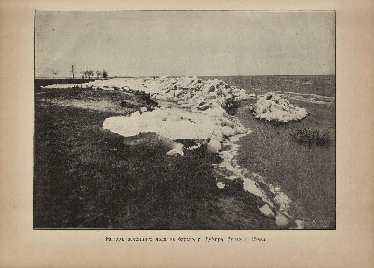 Натор весеннего льда на берег Днепра близ Киева