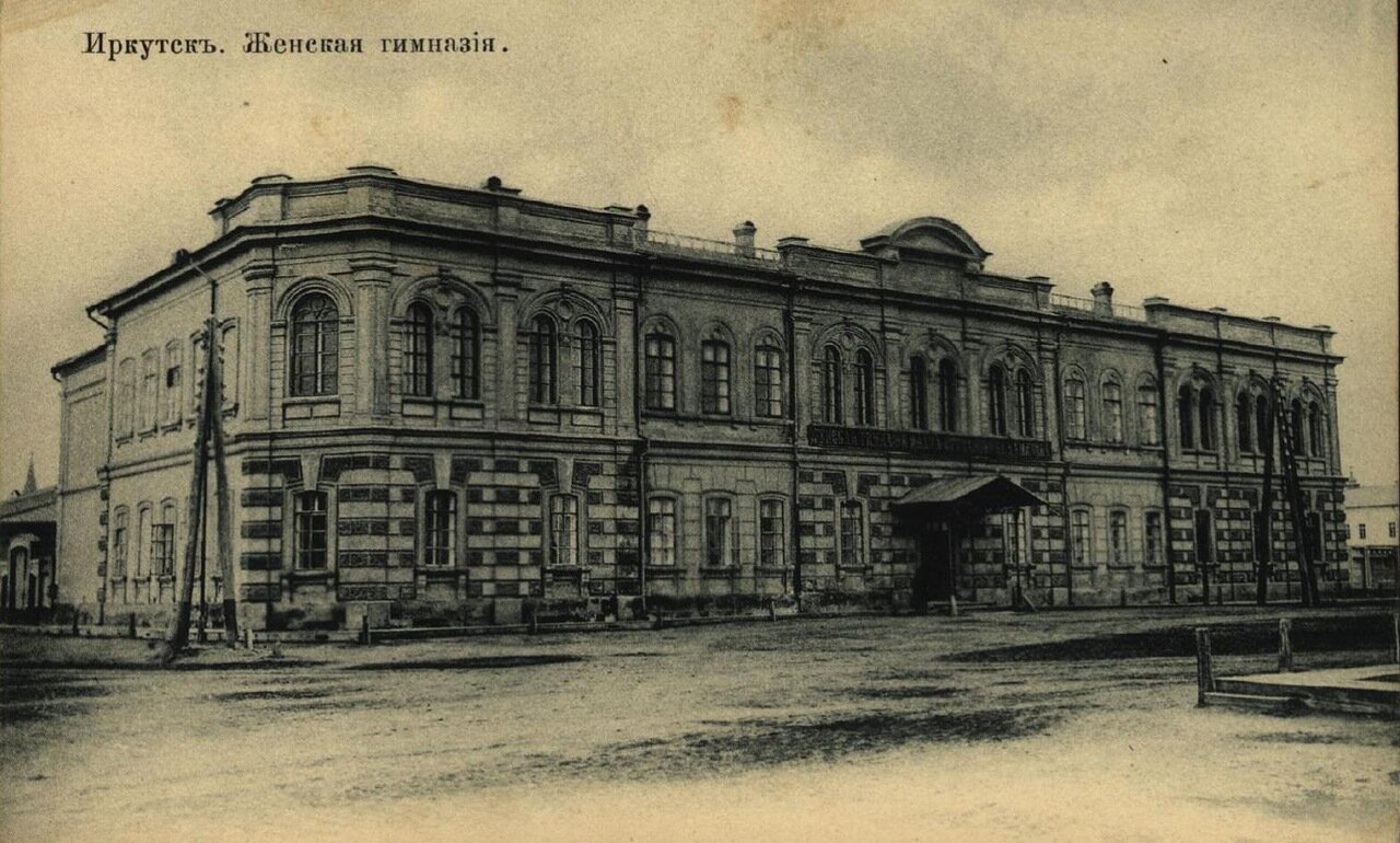 Емиас запись к врачу в москве детская поликлиника 98