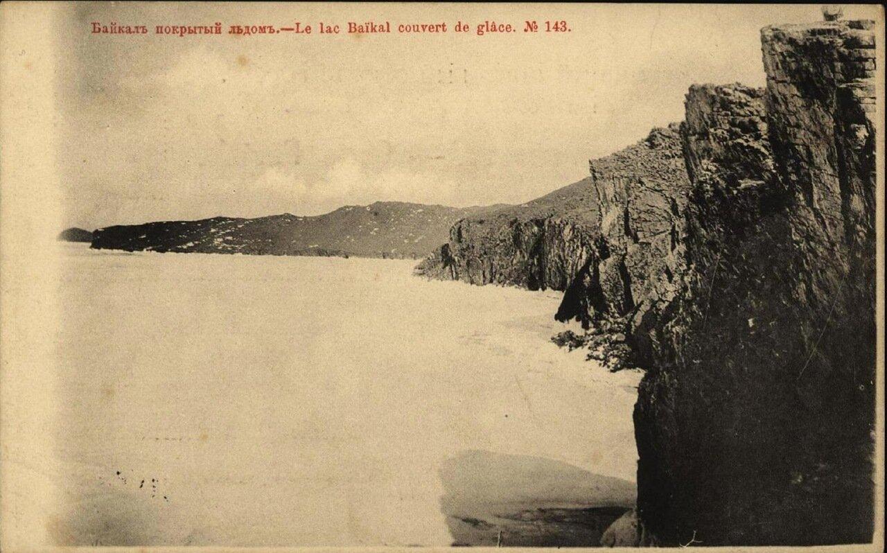 Байкал, покрытый льдом