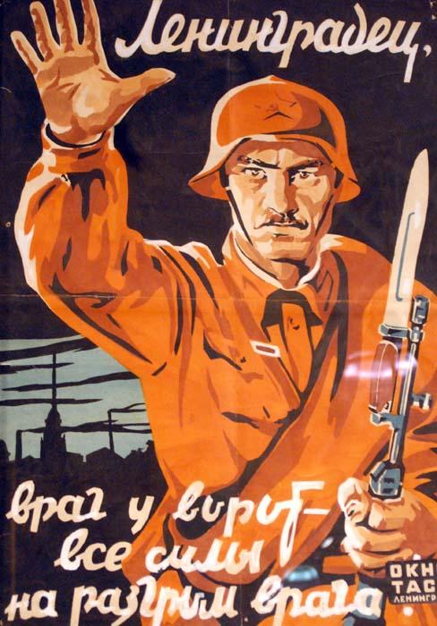 блокада Ленинграда, конец блокады Ленинграда