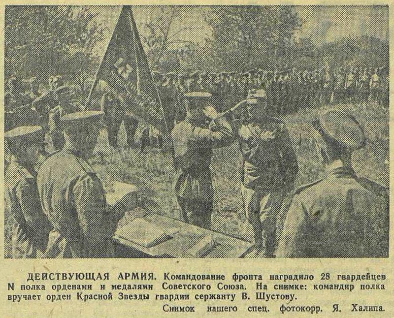 «Красная звезда», 19 июня 1943 года, как русские немцев били, потери немцев на Восточном фронте, красноармеец 1941,  красноармеец  ВОВ, Красная Армия, смерть немецким оккупантам