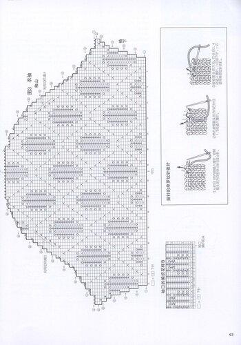 00065.jpg