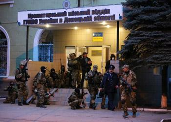 Украинская армия штурмует аэродром около Краматорска