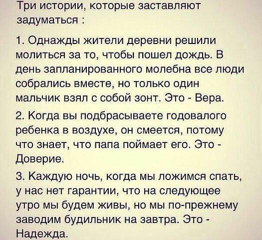 http://img-fotki.yandex.ru/get/9764/122325979.e3/0_e192f_c851a456_XL.jpg
