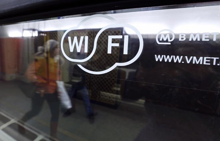 Московский метрополитен останется без беспроводного интернета