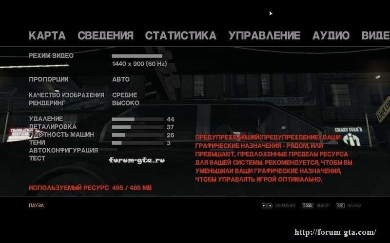 Gta 5 как сделать на русском