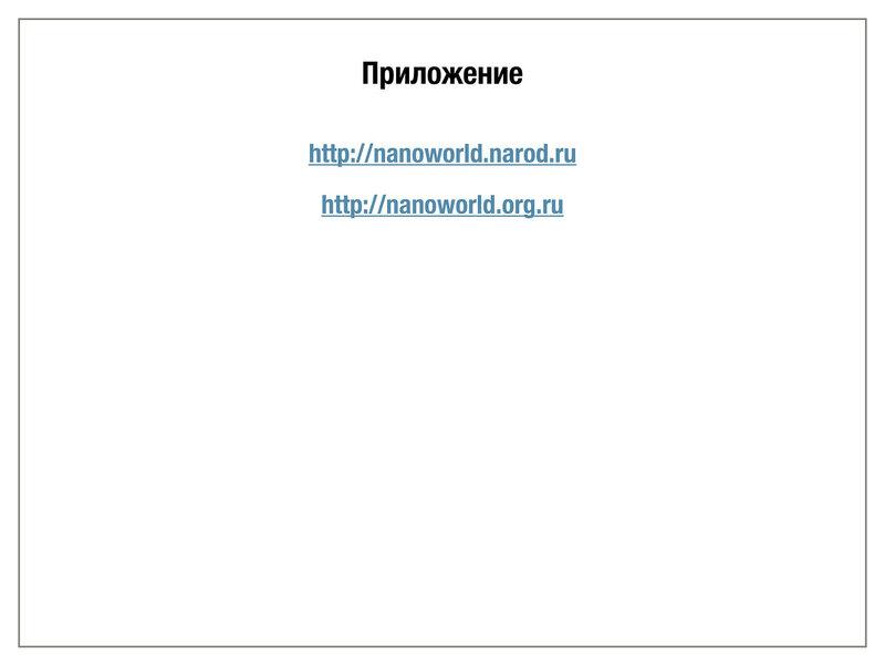 https://img-fotki.yandex.ru/get/9764/158289418.22c/0_135838_90c7ad4_XL.jpg