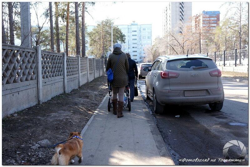 Тротуар в Тольятти
