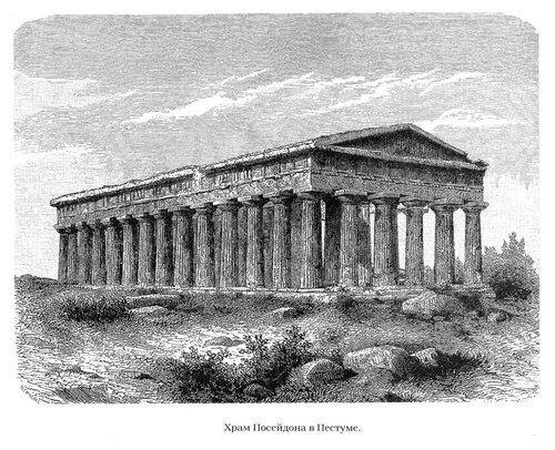 Храм Геры II в Пестуме (храм Посейдона), общий вид
