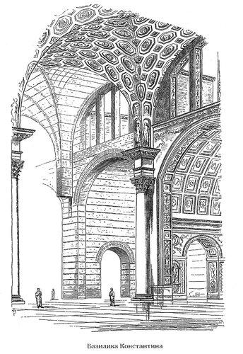 Базилика Максенция и Константина в Риме, интерьер