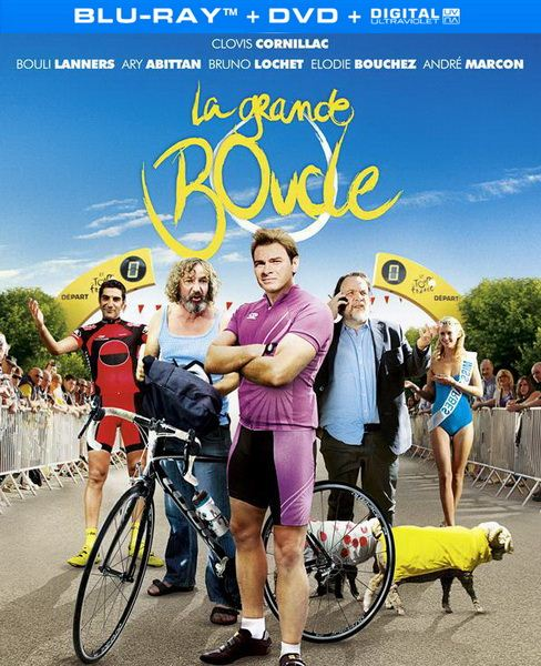 Тур де Шанс / La grande boucle (2013) BDRip 1080p + 720p + HDRip