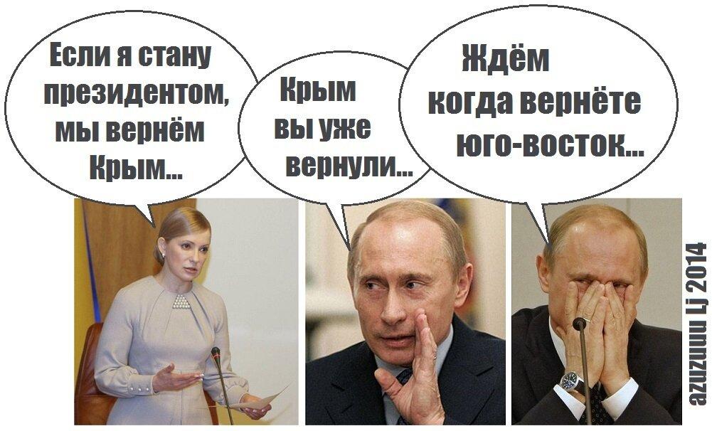 Сенатор-республиканец Инхоф: Россия пришла в Украину и начала убивать людей, зная, что ей ничего не будет. Теперь правила игры изменились - Цензор.НЕТ 8239